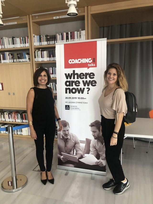 Coaching Talks Σεπτέμβριος 2019 – Where are we now?